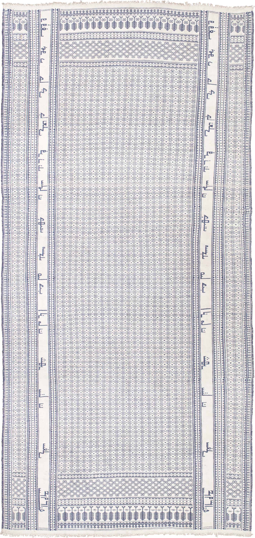 22251 Persian Flat weave